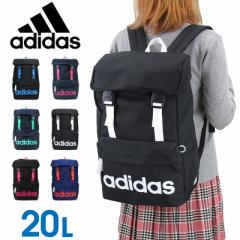 【ポイント10倍+レビュー記入で5倍】【2019 新色追加】adidas(アディダス) ジラソーレ4 被せリュック デイパック リュックサック 20L B4