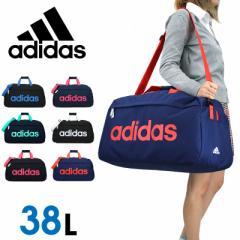 【ポイント10倍+レビュー記入で5倍】adidas(アディダス)  ジラソーレ4 ボストンバッグ ショルダーバッグ 2WAY 38L 2〜3泊 47897 メンズ