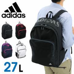 【ポイント10倍+レビュー記入で5倍】【2019年 新作】 adidas(アディダス) クラフト リュック リュックサック デイパック バックパック 27