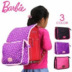 【ポイント10倍+レビュー記入で5倍】Barbie(バービー) ミラ ランドセルセットアップバッグ B5 57287 キッズ ジュニア 女の子