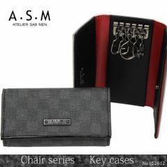 【ポイント10倍+レビュー記入で5倍】送料無料 ATELIER SAB MEN(アトリエサブメン) Chairシリーズ キーケース 152612 ASM メンズ