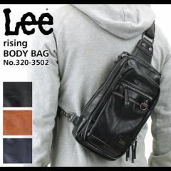 【ポイント10倍+レビュー記入で5倍】Lee(リー) rising(ライジング) ボディバッグ ワンショルダーバッグ 斜め掛けバッグ 320-3502 メンズ