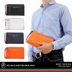 【ポイント10倍+レビュー記入で5倍】CASTELBAJAC(カステルバジャック) SEST(シェスト)シリーズ セカンドバッグ Sサイズ 027221 メンズ