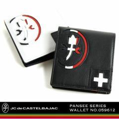【ポイント10倍+レビュー記入で5倍】CASTELBAJAC(カステルバジャック) PANSEE(パンセ) 二つ折り財布 小銭入れあり 059612 メンズ レディ