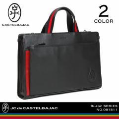 【ポイント10倍+レビュー記入で5倍】CASTELBAJAC(カステルバジャック) Blanc(ブラン) ビジネスバッグ ブリーフケース ショルダーバッグ 2