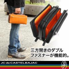 【ポイント10倍+レビュー記入で5倍】送料無料 CASTELBAJAC(カステルバジャック)トリエシリーズ セカンドバッグ 164202 メンズ