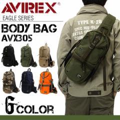 【ポイント10倍+レビュー記入で5倍】AVIREX(アヴィレックス) EAGLE(イーグル) キャンバス ボディバッグ ワンショルダーバッグ AVX305 メ