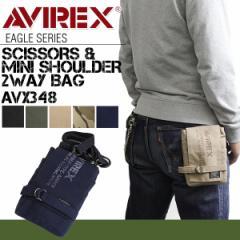 【ポイント10倍+レビュー記入で5倍】AVIREX(アヴィレックス) EAGLE(イーグル) シザーバッグ ミニショルダーバッグ 2WAYバッグ チョークバ
