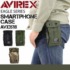 【ポイント10倍+レビュー記入で5倍】AVIREX(アヴィレックス) EAGLE(イーグル) スマートフォンケース iPhoneケース 5.5インチ スマホケー