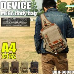 【ポイント10倍+レビュー記入で5倍】DEVICE(デバイス) メガボディバッグ DBH-30038 メンズ