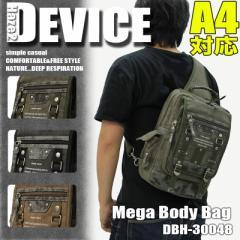 【ポイント10倍+レビュー記入で5倍】DEVICE(デバイス) Haze2 (ヘイズ2) メガボディバッグ DBH-30048 メンズ