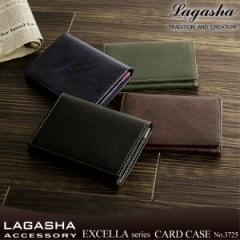 【ポイント10倍+レビュー記入で5倍】Lagasha(ラガシャ) LAGASHA ACCESSORY EXCELLA(ラガシャアクセサリー エクセラ) カードケース 名刺入
