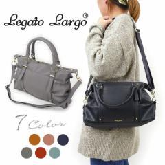【ポイント10倍+レビュー記入で5倍】ボストンバッグ Legato Largo 2WAYボストンショルダーバッグ LR-C1389