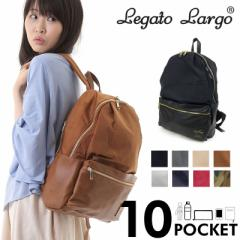 【ポイント10倍+レビュー記入で5倍】Legato Largo (レガートラルゴ) 10ポケットリュック LR-H1051 レディース