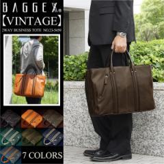 【ポイント10倍+レビュー記入で5倍】送料無料 BAGGEX(バジェックス) 2WAY ビジネスバッグ ブリーフケース VINTAGE 23-5459 メンズ