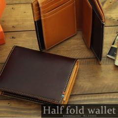 【ポイント10倍+レビュー記入で5倍】送料無料 Allegro ロッソシリーズ 二つ折り財布 05605 メンズ