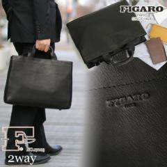 【ポイント10倍+レビュー記入で5倍】FIGARO(フィガロ) BIS(ビス) ビジネスバッグ ブリーフケース  ショルダーバッグ 2WAY A4 日本製 1710