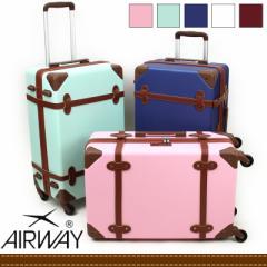【ポイント10倍+レビュー記入で5倍】AIRWAY(エアウェイ) スーツケース トランク型キャリー 44L 2〜4泊 4輪 TSAロック AW-0696-55 レデ