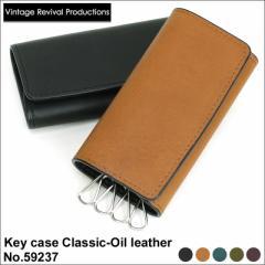 【ポイント10倍+レビュー記入で5倍】Vintage Revaival Production(ヴィンテージリバイバルプロダクションズ) Key case Classic(キーケー