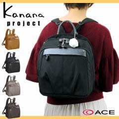 【ポイント10倍+レビュー記入で5倍】Kanana project(カナナプロジェクト) PJ1-3rd リュック デイパック B5 54785 レディース 送料無料