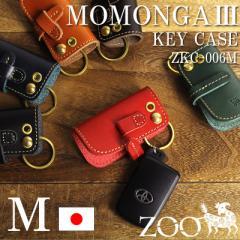 【ポイント10倍+レビュー記入で5倍】ZOO MOMONGAIII KEY CASE ズー モモンガ キーケース ZKC-006M メンズ レディース