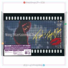 Nissy Entertainment 2nd LIVE -FINAL- in TOKYO DOME(初回盤)/DVD/特典付◎新品Ss【即納】