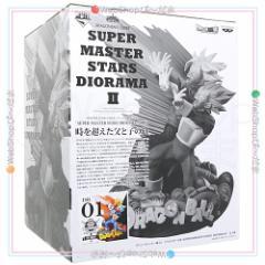 一番くじ SUPER MASTER STARS DIORAMA II A賞 01 BRUSH ベジータ&トランクス◆新品Ss【即納】