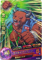 【中古】ドラゴンボールヒーローズ15th大会 ボーン将軍GDPB-30 箔押し◆B【ゆうパケット対応】【即納】