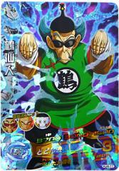 【美品】【中古】ドラゴンボールヒーローズJM4弾 鶴仙人 HJ4-11[SR]◆A【ゆうパケット対応】【即納】