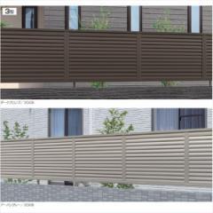 三協アルミ 形材フェンス シャトレナ3型 2006 本体 『目隠しルーバー アルミフェンス 柵 高さ H600