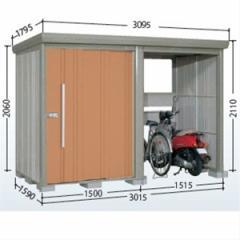 タクボ物置 TP/ストックマンプラスアルファ TP-3015 一般型 標準屋根 『追加金額で工事も可能』 『駐