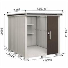 ヨドコウ LMD/エルモ LMDS-1825 物置 積雪型 標準高タイプ 『追加金額で工事も可能』 『屋外用中