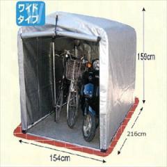 アルミス アルミサイクルハウス 3S-SVU 厚手シートタイプ 『自転車置場 サイクルポート 自転車屋根』 シ