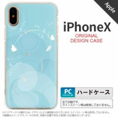 iPhoneX スマホケース カバー アイフォンX バタフライ・蝶(A) 青 nk-ipx-203