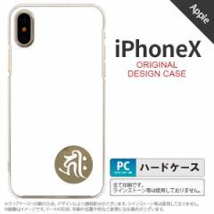 iPhoneX スマホケース カバー アイフォンX 梵字(キリーク) 白 nk-ipx-587