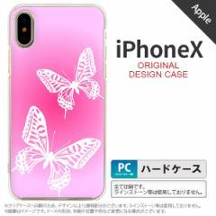 iPhoneX スマホケース カバー アイフォンX 蝶 ピンク nk-ipx-855