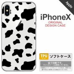 iPhoneX スマホケース カバー アイフォンX 牛柄 クリア nk-ipx-tp479