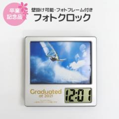 フォトクロック 卒業記念 時計 ペンスタンド 記念 小ロット 誕生日 名入れ メッセージ 実用的 誕生日 記念品 お祝い