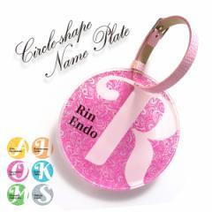 ネームプレート ゴルフ ネームタグ イニシャル かわいい 名入れ レディース 女の子 キャディバッグ ギフト プレゼント等 おすすめ 名札