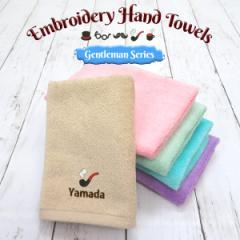 【敬老の日】 名入れ ハンドタオル 刺繍  誕生日 プレゼント ワンポイント メンズ レディース キッズ おしぼりタオル おしゃれ nk-towel-