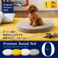 ペット用 ベッド ペットベッド 防水 Lサイズ 超小型犬 小型犬 中型犬 大型犬 綿100% ウレタン 断熱 通気性 洗える 床ずれ 送料無料