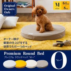 ペット用 ベッド ペットベッド ドッグベッド 防水 Mサイズ 小型犬 綿100% ウレタン 二層 犬 猫 頑丈 シニア 洗える 床ずれ 送料無料