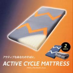 マットレス 高反発 シングル 10cm ウレタン スポーツマットレス ベッドマットレス 硬い 固い 新生活 スポーツ 送料無料