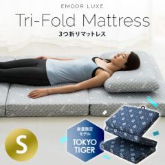 マットレス まっとれす ウレタンマットレス シングルサイズ マット 敷き布団 ふとん 体圧分散 蒸れない 寝返り 通気性 腰痛 送料無料