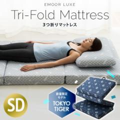 マットレス まっとれす ウレタンマットレス セミダブルサイズ マット 敷き布団 ふとん 体圧分散 蒸れない 寝返り 通気性 腰痛 送料無料
