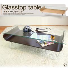 センターテーブル ガラス オシャレ table (テレビ台 TV台 ガラステーブル ローテーブル 木製 魅せる リビングテーブル AV収納)