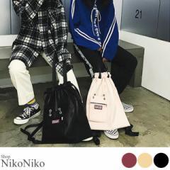 ロゴ2wayバッグ ma 【即納】バッグ カバン トート リュック カジュアル レディース  シンプル ロゴ 巾着