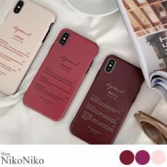 冬新作 レタリングiPhoneケース ma 【即納】小物 アクセサリー iphoneケース レタリング ロゴ レディース スマホケース