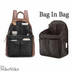 秋新作 バッグインバッグ ma 【即納】バッグ バッグインバッグ 収納 大容量 小分け 鞄 整理 ナイロン