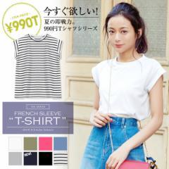 【990円Tシャツシリーズ】フレンチスリーブが女らしい!フレンチスリーブTシャツ/レディース/2018春新作[C3156]【入荷済】